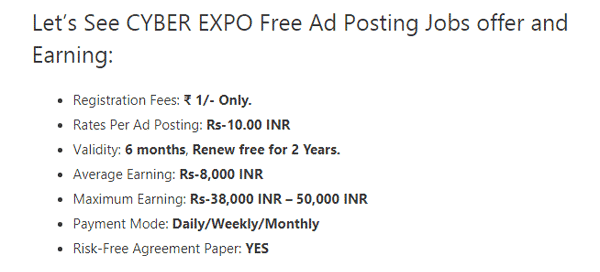 Get-paid-to-post-ads-CyberExpo